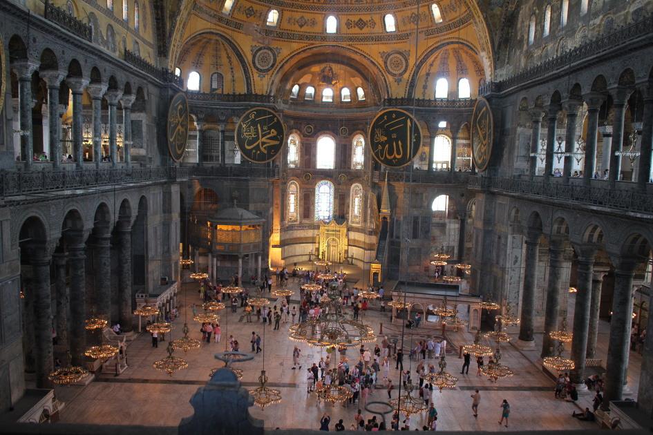 터키 여행 책
