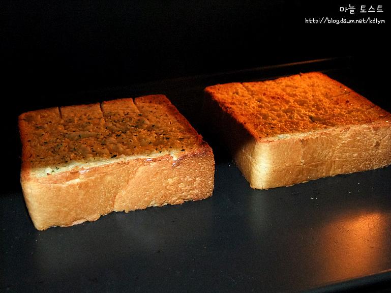 맛과 영양가 UP!! 엄마가 만드는 마늘 토스트