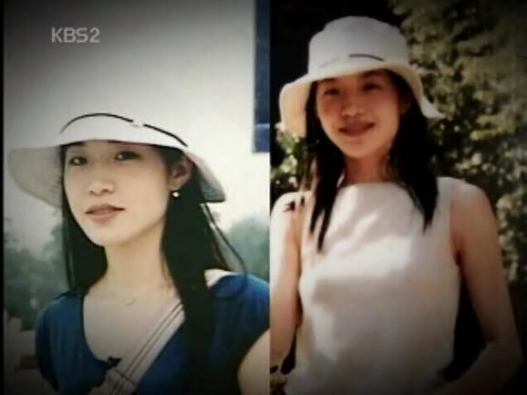 전주 여대생 실종 4년... 풀리지 않는 의혹 전북대 이윤희 실종 사건