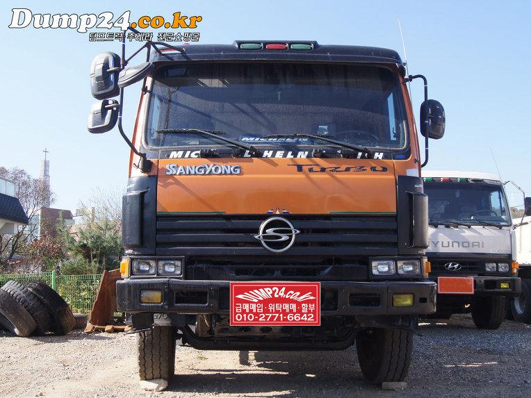 덤프트럭매매 쌍용 COTV 15톤 1996년식 [완료]
