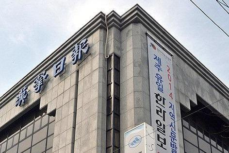 한라일보 제주지역 발행부수 1위 등극