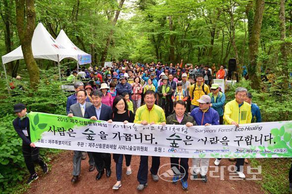 2017제주사려니숲에코힐링체험 5월27일 개막