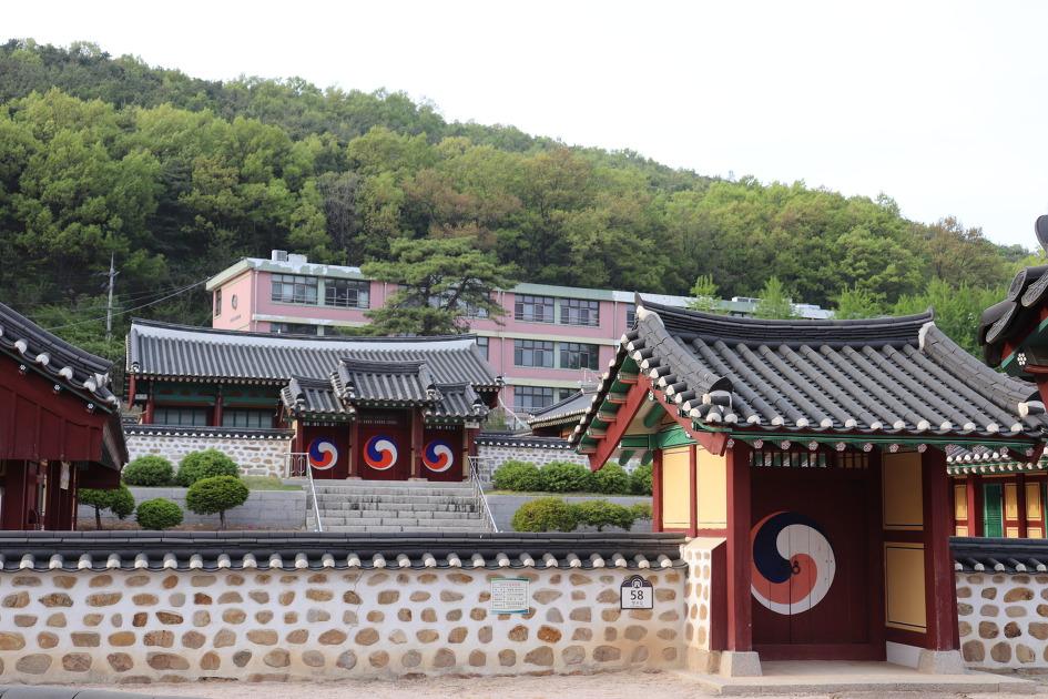인천 강화성당/강화향교(인천광역시 유형문화재 제34호)