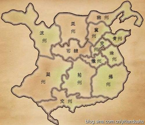 위촉오 삼국의 영토와 인구비교