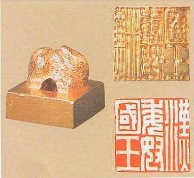 일본에 있는 10개의 중국 문화재